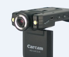 Korge Pai's camera - S.WILL CVR020 - http://www.szswill.com/car-camera-hd/carcam-cvr020.html
